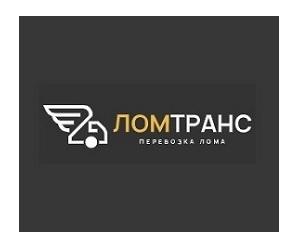 ООО Лом Транс