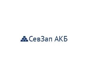 СевЗап АКБ