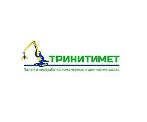 Тринитимет