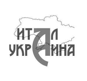 ООО Итал Украина