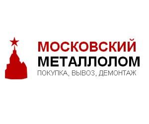 Московский металлолом