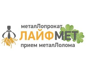 ООО ЛАЙФМЕТ