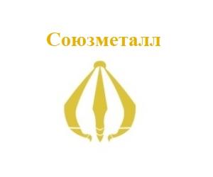 Союзметалл