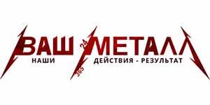 Ваш Металл